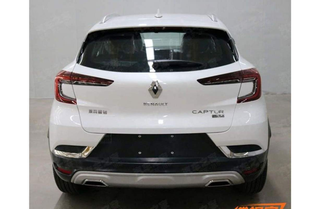 Renault Captur (2020, spy)