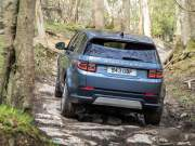 Land Rover Discovery Sport (2020)