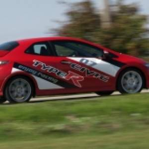 Honda Civic Type-R: Lekcia efektivity